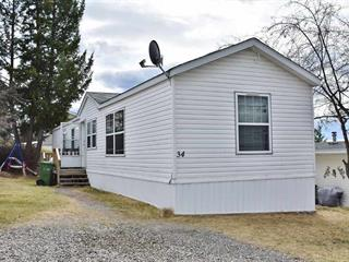 Manufactured Home for sale in Williams Lake - City, Williams Lake, Williams Lake, 34 997 20 Highway, 262475055 | Realtylink.org