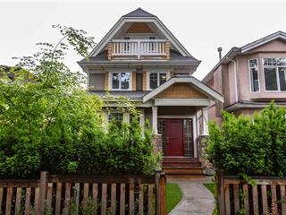 1/2 Duplex for sale in Knight, Vancouver, Vancouver East, 1336 E 23rd Avenue, 262480925 | Realtylink.org
