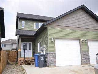 1/2 Duplex for sale in Fort St. John - City SE, Fort St. John, Fort St. John, 8314 87 Avenue, 262477629 | Realtylink.org