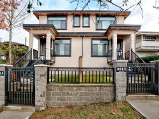1/2 Duplex for sale in Renfrew Heights, Vancouver, Vancouver East, 3214 Vimy Crescent, 262453896 | Realtylink.org