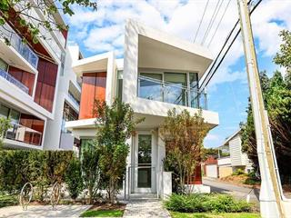 Townhouse for sale in Cambie, Vancouver, Vancouver West, 5687 Baillie Street, 262406540 | Realtylink.org