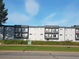 Apartment for sale in Pinecone, Prince George, PG City West, 103 3644 Arnett Avenue, 262507667 | Realtylink.org