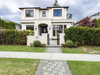 House for sale in Quilchena, Vancouver, Vancouver West, 2617 McBain Avenue, 262505647 | Realtylink.org