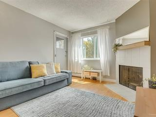 Apartment for sale in Central Coquitlam, Coquitlam, Coquitlam, 206 1209 Howie Avenue, 262486108 | Realtylink.org