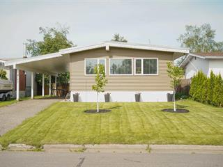 House for sale in Quinson, Prince George, PG City West, 167 Kelly Street, 262494907 | Realtylink.org