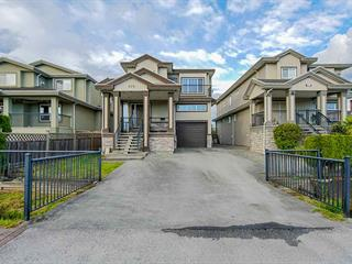 House for sale in Queensborough, New Westminster, New Westminster, 225 Pembina Street, 262483353 | Realtylink.org