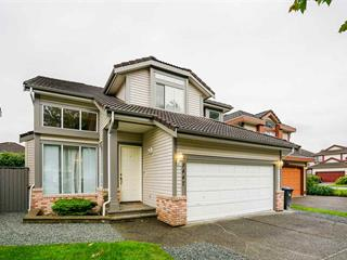 House for sale in Riverwood, Port Coquitlam, Port Coquitlam, 1447 Rhine Crescent, 262488011 | Realtylink.org