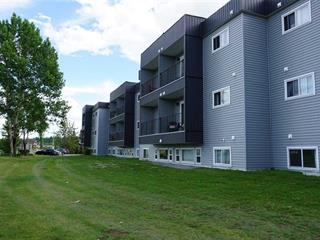 Apartment for sale in Pinecone, Prince George, PG City West, 206 3777 Massey Drive, 262490985 | Realtylink.org