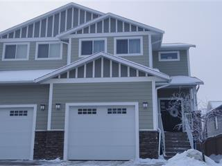 1/2 Duplex for sale in Fort St. John - City NW, Fort St. John, Fort St. John, 11109 104a Avenue, 262540986 | Realtylink.org