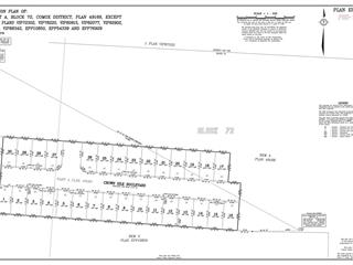 Lot for sale in Courtenay, Crown Isle, 1495 Crown Isle Blvd, 862085 | Realtylink.org