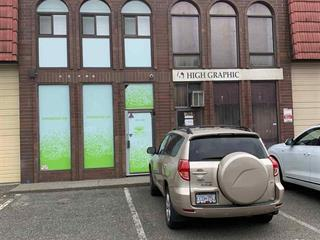 Industrial for sale in Marpole, Vancouver, Vancouver West, 208 8475 Ontario Street, 224939552   Realtylink.org