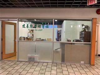 Retail for sale in West Cambie, Richmond, Richmond, 2078 8700 McKim Way, 224940543 | Realtylink.org