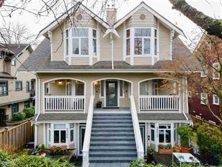 Townhouse for sale in Kitsilano, Vancouver, Vancouver West, 2568 W 5th Avenue, 262542687 | Realtylink.org