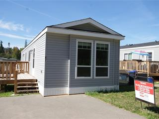 Manufactured Home for sale in Coombs, Errington/Coombs/Hilliers, 47 1720 Whibley Rd, 853753 | Realtylink.org