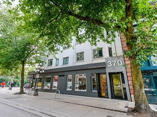 Apartment for sale in Downtown VE, Vancouver, Vancouver East, 307 370 Carrall Street, 262630607   Realtylink.org