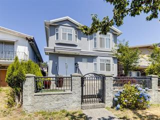 House for sale in South Vancouver, Vancouver, Vancouver East, 1125 E 61st Avenue, 262624609   Realtylink.org