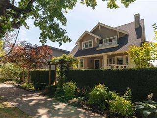 Townhouse for sale in Kitsilano, Vancouver, Vancouver West, 2418 W 8th Avenue, 262623977 | Realtylink.org