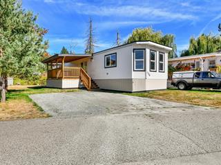 Manufactured Home for sale in Crofton, Crofton, 136 1753 Cecil St, 886215 | Realtylink.org