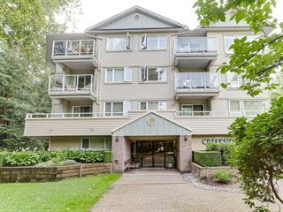 Apartment for sale in Eagle Ridge CQ, Coquitlam, Coquitlam, 205 1132 Dufferin Street, 262636475 | Realtylink.org