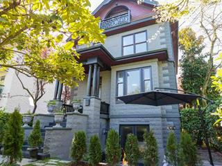 1/2 Duplex for sale in Mount Pleasant VW, Vancouver, Vancouver West, 124 W 10th Avenue, 262637636 | Realtylink.org