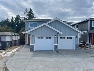 1/2 Duplex for sale in Nanaimo, Diver Lake, 4467 Wellington Rd, 885890 | Realtylink.org