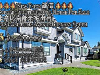 House for sale in Upper Deer Lake, Burnaby, Burnaby South, 6628 Griffiths Avenue, 262626794 | Realtylink.org