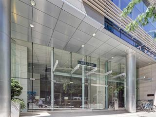 Apartment for sale in Downtown VW, Vancouver, Vancouver West, 1902 667 Howe Street, 262636759   Realtylink.org