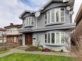 House for sale in South Vancouver, Vancouver, Vancouver East, 981 E 59th Avenue, 262624446 | Realtylink.org