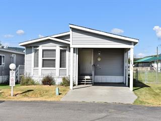 Manufactured Home for sale in Williams Lake - City, Williams Lake, Williams Lake, 111 Brahma Crescent, 262633362 | Realtylink.org