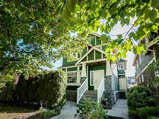 1/2 Duplex for sale in Grandview Woodland, Vancouver, Vancouver East, 2028 E Broadway, 262515457 | Realtylink.org