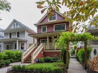 Apartment for sale in Mount Pleasant VE, Vancouver, Vancouver East, 2 458 E 10th Avenue, 262646537 | Realtylink.org