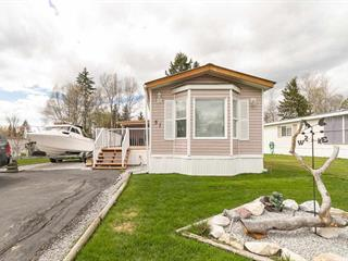 Manufactured Home for sale in Aberdeen PG, Prince George, PG City North, 51 1000 Inverness Road, 262600147 | Realtylink.org