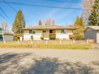 House for sale in Nanaimo, South Nanaimo, 456 Carlisle St, 875955 | Realtylink.org
