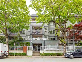 Apartment for sale in Central Pt Coquitlam, Port Coquitlam, Port Coquitlam, 210 2439 Wilson Avenue, 262600954 | Realtylink.org