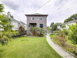 Other Property for sale in Main, Vancouver, Vancouver East, 126 E 17 Avenue, 262614824 | Realtylink.org
