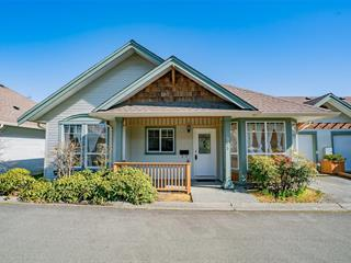 Townhouse for sale in Nanaimo, Old City, 545 Asteria Pl, 878282 | Realtylink.org