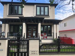 House for sale in Killarney VE, Vancouver, Vancouver East, 1838 E 49th Avenue, 262607578 | Realtylink.org
