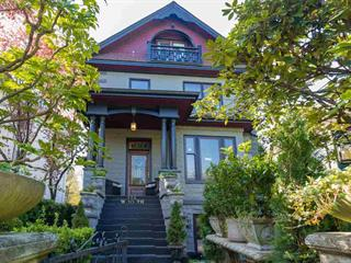 1/2 Duplex for sale in Mount Pleasant VW, Vancouver, Vancouver West, 124 W 10th Avenue, 262597756 | Realtylink.org