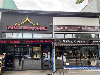 Retail for sale in Grandview Woodland, Vancouver, Vancouver East, 1736-40 Commercial Drive, 224943560 | Realtylink.org
