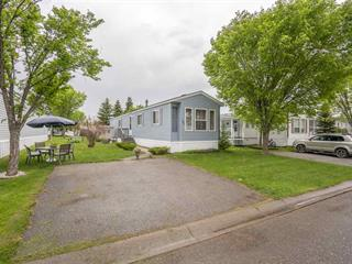 Manufactured Home for sale in Lafreniere, Prince George, PG City South, 57 7100 Aldeen Road, 262609849 | Realtylink.org