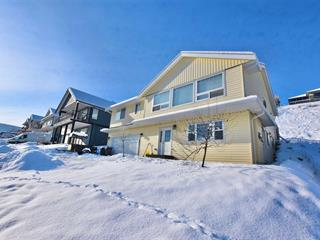 House for sale in Williams Lake - City, Williams Lake, Williams Lake, 301 Foster Way, 262558512 | Realtylink.org