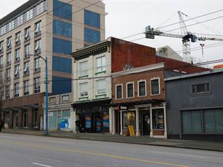 Multi-family for sale in Strathcona, Vancouver, Vancouver East, 635-637 E Hastings Street, 224941533 | Realtylink.org