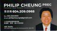 Philip Cheung, REALTOR<sup>®</sup>, Personal Real Estate Corporation