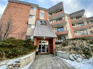 Apartment for sale in Williams Lake - City, Williams Lake, Williams Lake, 315 282 N Broadway Avenue, 262546476 | Realtylink.org