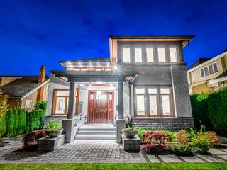 House for sale in Shaughnessy, Vancouver, Vancouver West, 4768 Osler Street, 262539437 | Realtylink.org
