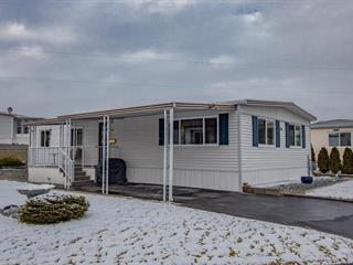 Manufactured Home for sale in Nanaimo, Pleasant Valley, 66 6325 Metral Dr, 866260 | Realtylink.org