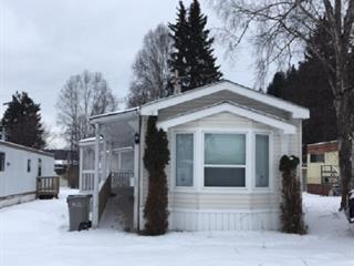 Manufactured Home for sale in Quesnel - Town, Quesnel, Quesnel, 22 654 North Fraser Drive, 262555014 | Realtylink.org
