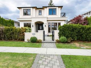 House for sale in Quilchena, Vancouver, Vancouver West, 2617 McBain Avenue, 262550000 | Realtylink.org