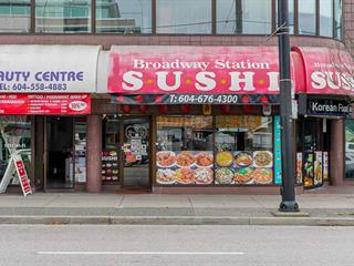 Business for sale in Grandview Woodland, Vancouver, Vancouver East, 101 1638 E Broadway, 224940936   Realtylink.org