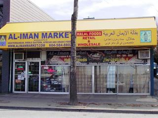 Retail for sale in Whalley, Surrey, North Surrey, 10700 King George Boulevard, 224940914 | Realtylink.org